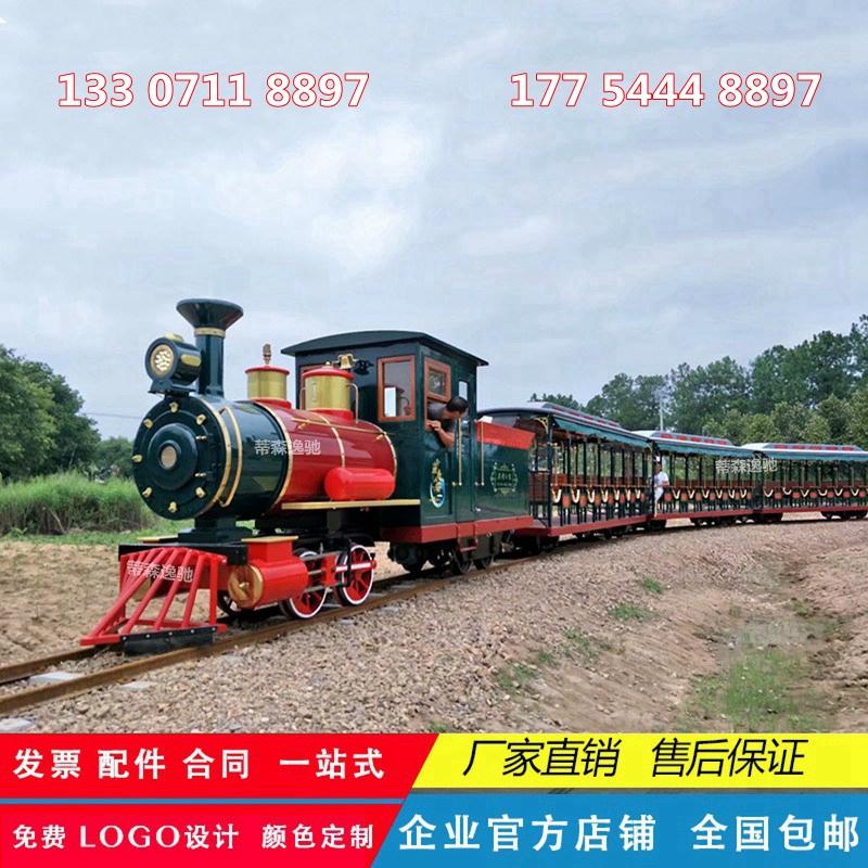 84座有轨旅游观光小火车 DST-G6-E84 (7)_副本