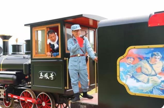 96座小火车