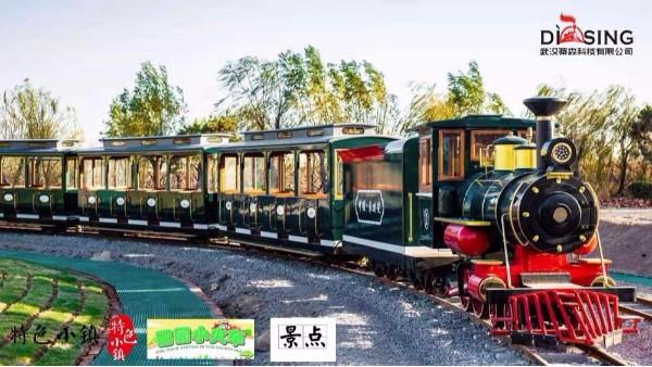 度假区景区公园轨道观光小火车