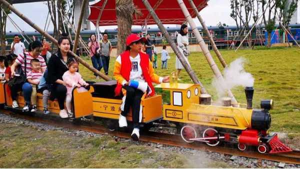 迷你小火车