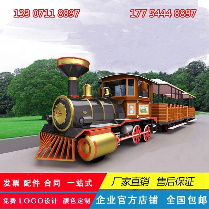 火车 (124)