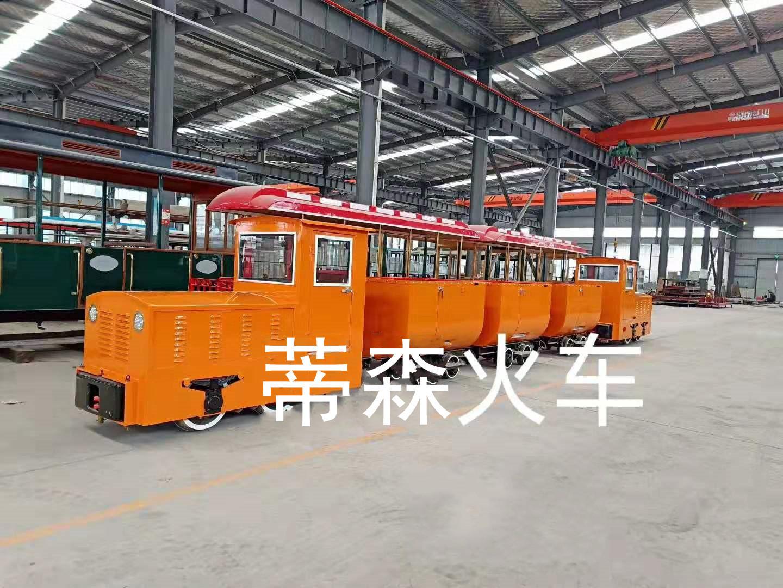 矿山小火车