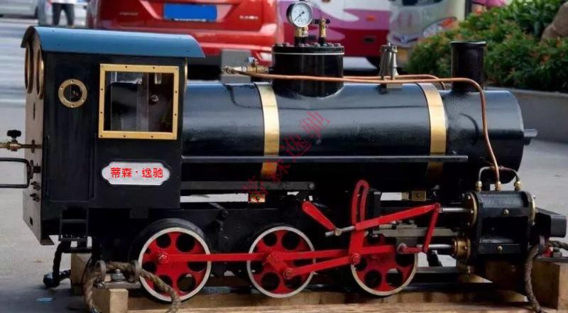 坐骑观光小火车