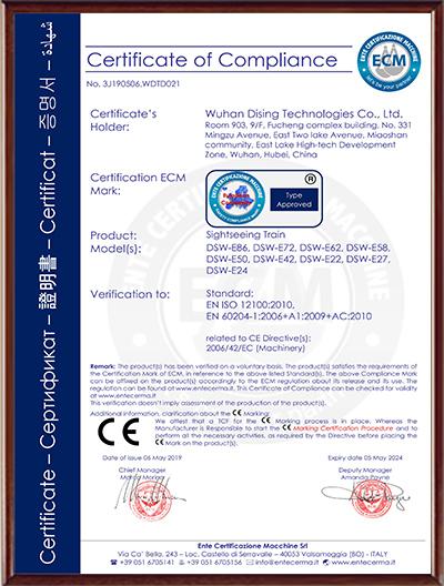 Certificate-of-compliance-证书
